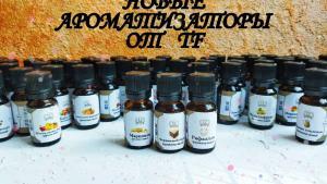 МЕГА-ВКУСЫ! Пищевые ароматизаторы от TF